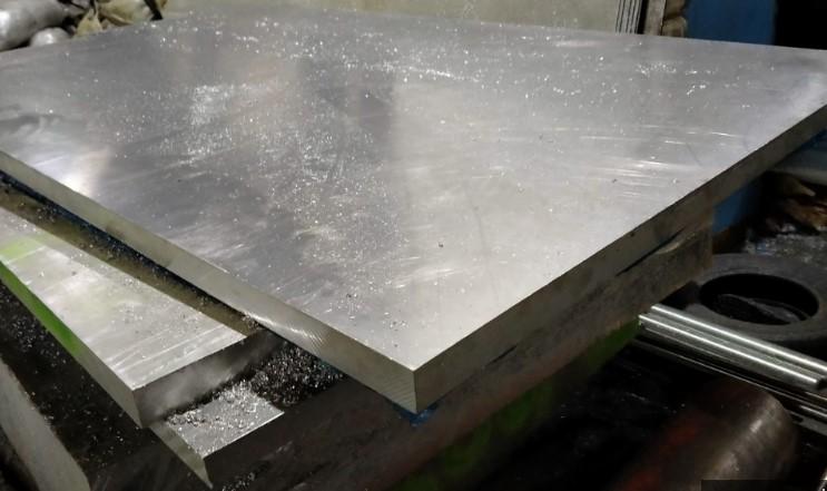 plat alumunium 5083 lembaran